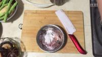 黑暗料理一盘-番茄豆角香菇土豆鲈鱼片