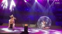 君悦凯乐 小提琴+水晶球舞