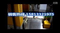 清远工厂药品保健品收缩膜包装机
