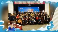 莱芜老摄影家协会赢牟摄影网五周年庆典
