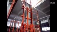 视频: 液压升降平台 导轨式升降台 升降台-济南金尊机械有限公司