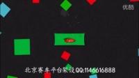 视频: 北京赛车平台架设qq1146616888