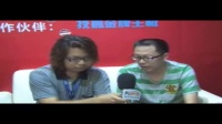PCG视频专访之极迪娱乐总监王琨