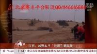 视频: 1爱剪辑-北京赛车平台架设QQ:1146616888