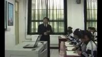 陕西省示范优质课《DNA是主要的遗传物质2-2》高一生物,洛南中学