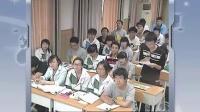 陕西省示范优质课《DNA分子的结构式3-3》高一生物,周至中学