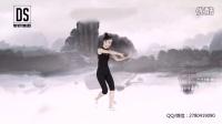 单色舞蹈中国舞《冰菊物语》分解教学 完整示范 零基础中国舞培训