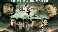 《陆军一号》揭秘空中作战 励志传递军旅正能量