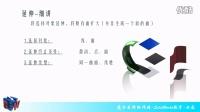 魔方教学视频-SolidWorks 曲面教学-1.9 细讲-延伸工具
