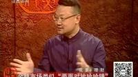 大象理财网吴永涛:美联储加息后对市场影响 160111