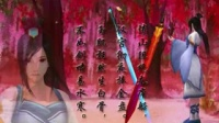PC《仙剑奇侠传4》唯美壁纸欣赏