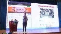 通化新合农村资源互助专业合作联合社互联网+大会