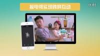 美的儿童空调《爸爸回来了》网络整合传播方案展示视频