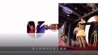视频: 美商婕斯环球皇冠具乐部JCrown2013年回顾.張坤源http://www.cole4134.jeunesseglobal.com/