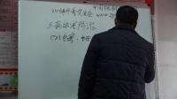 �O�V��v桃�洳∠x害防治(2015年利�果�I冬季交流��)��l