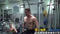 锻炼肌肉可以吃鸡蛋吗腹肌撕裂者 腹肌锻炼8分钟