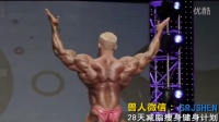 多重的哑铃锻炼肌肉好UFC肌肉男健身励志