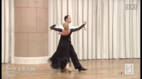 Andrea Ghigiarelli & Sara 华尔兹新标准舞序
