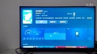海信电视安装当贝市场视频教程