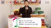 韩国化妆品阿里可可韩品馆正品韩国商品免费试用