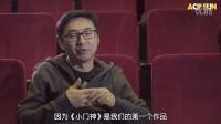 《Ac饭,来了》SP 中国食梦者02