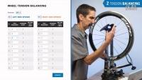 视频: 如何使用工具 轮张力