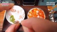 迷你烹饪-迷你披萨