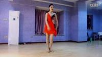 拉丁舞教学全套基本舞步 恰恰舞基本步分解教学全套