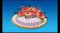 蛋糕裱花视频 生日蛋糕制作教程_标清