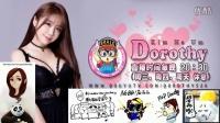 311911-韩国美女主播Dorothy520Lol-2016年1月13日-21-53-1452693229 内裤子奇缘无弹窗阅读相关视频