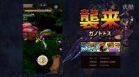 【MHXR】怪物猎人探险 白海大剑血拼水龙原种