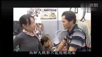 视频: 【發現】20131220 - 腳踏樂趣新設計--女用自行車