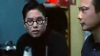 视频: 古惑仔之5 龙争虎斗 国语 超清版