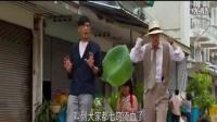 《澳门风云3》周润发-友谊之光