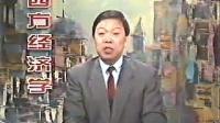 梁小民_-西方经济学