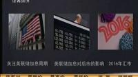 二元期权平台交易哪个好