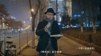 第九十一夜:李尔王(一)