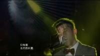 视频: 羽泉-再回首2千首歌曲mv下载http://blog.sina.com.cn/s/articlelist_5165630714_5_1.html
