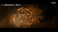 《最后的巫师猎人》港版中文预告片 猎人范·迪塞尔猎杀女巫