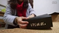 微冠.快乐家族朱朱总代「微信号:18927830880」教大家阿胶糕礼盒折法