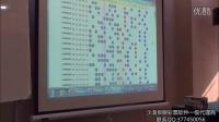 视频: 沙漠泉眼-11选5谢恩杰彩票专家讲座