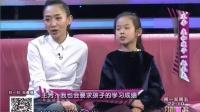 王芳 我和孩子一起长大 160115