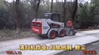 眉山机械产业园区社区改造 铺路准备 (9播放)