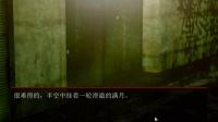 【夜】耽美实况·咎狗之血1