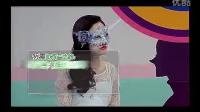 台湾棒女郎女人帮帮忙电视节目推荐_标清_标清