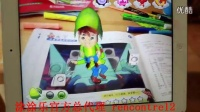 AR涂涂乐《圆早教梦,宝宝最爱》4D魔法涂鸦绘本,官方总代:月亮老师