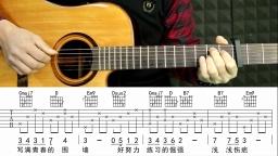 吉他弹唱吉他教学入门 张韶涵《还记得吗》教学 酷音小伟(演唱:王子月)