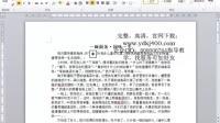 office lens安卓版电子表格办公软件
