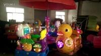 2016最新儿童游乐设备生产厂家0371-53698828,河南郑州新兴游乐设备玩具厂