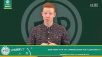 Mid-Season Premier League Review with bet365|FootballDaily
